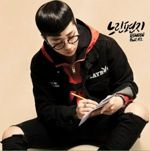 "Album art for DinDin's album ""Slow Letter"""