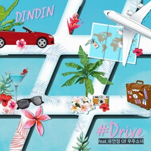 "Album art for DinDin's album ""#Drive"""