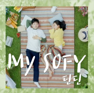 "Album art for DinDin's album ""My Sofy"""