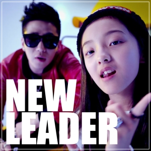 "Album art for DinDin's album ""New Leader"""