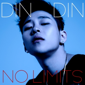 "Album art for DinDin's album ""No Limits"""