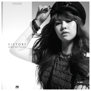 "Album art for Gong Min Young's album ""Victory"""