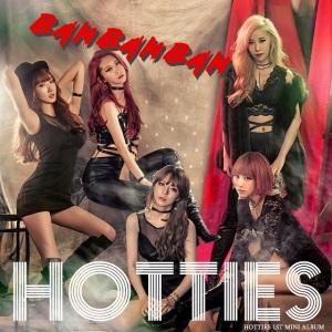 """Album art for Hottie's album """"Hotties 1st Mini Album"""""""