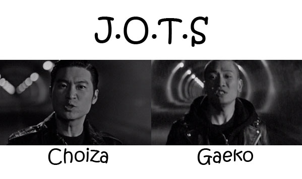 "The members of Dynamic Duo's in the ""J.O.T.S"" MV"
