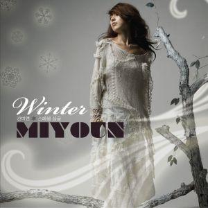 "Album art for Kan Mi Youn's album ""Winter"""