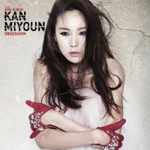 "Album art for Kan Mi Youn's album ""Obsession"""