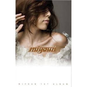 "Album art for Kan Mi Youn's album ""Refreshing"""
