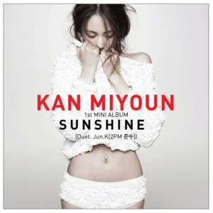 "Album art for Kan Mi Youn's album ""Sunshine"""