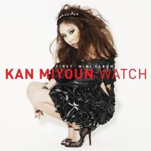 "Album art for Kan Mi Youn's album ""Watch"""