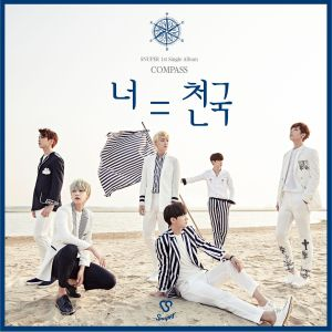 "Album art for Snuper's album ""Compass"""