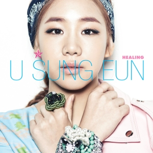"Album art for U Sung Eun's album ""Healing"""