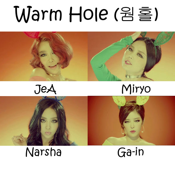 "The members of Brown Eyed Girls in the ""Warm Hole"" MV"
