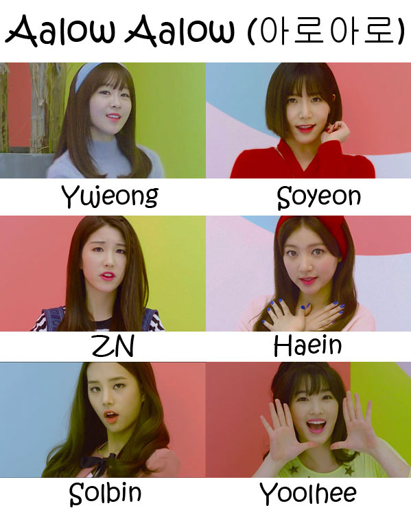 "The members of LABOUM in the ""Aalow Aalow"" MV"
