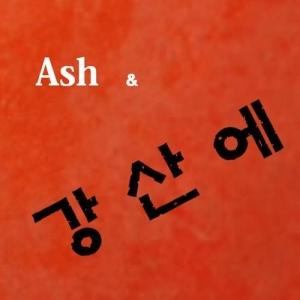 """Album art for AshGray's album """"Camel's Dream"""""""