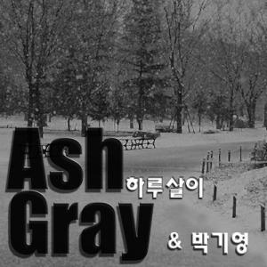 "Album art for AshGray's album ""Ephemera"""