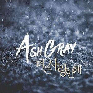 "Album art for AshGray's album ""I Don't Love Anymore"""