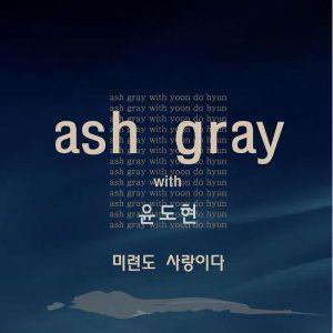 "Album art for AshGray's album ""Regrets Of Love"""