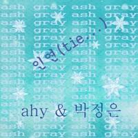 """Album art for AshGray's album """"Tie"""""""