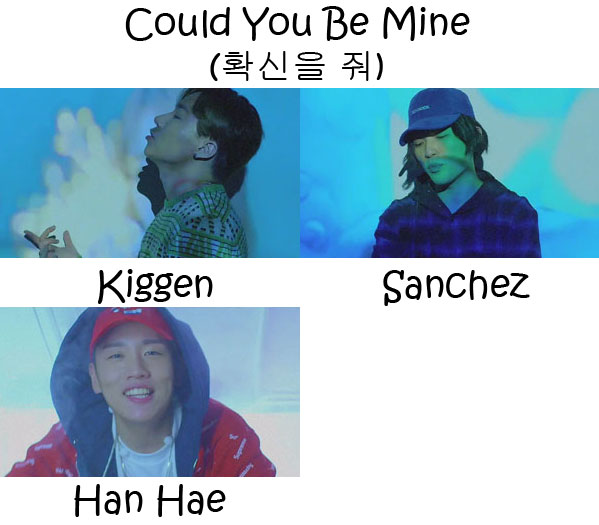 "The members of Phantom in the ""Could You Be Mine"" MV"