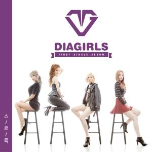 "Album art for Dia Girl's album ""Gently"""