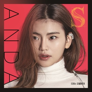 "Album art for Anda's album ""Mastering"""