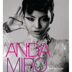 "Album art for Anda's album ""Say It"""