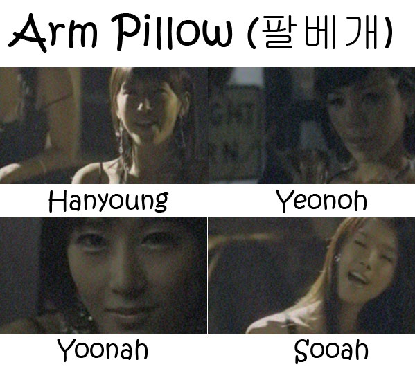 "The members of LPG in the ""Arm Pillow"" MV"