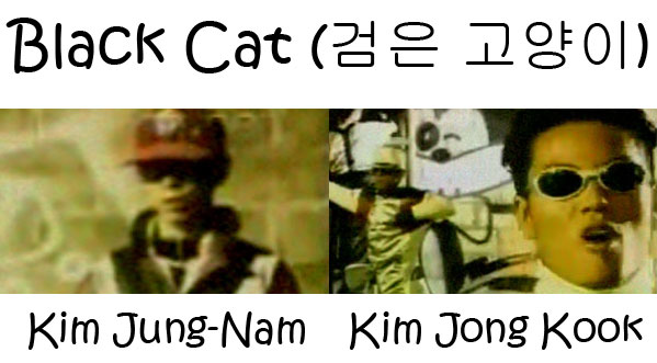 "The members of Turbo in the ""Black Cat"" MV"