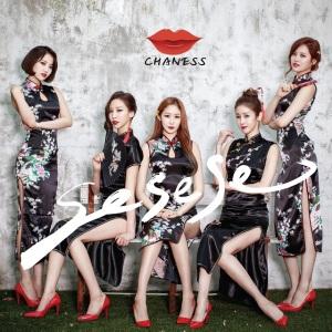 """Album art for Chaness's album """"SeSeSe"""""""