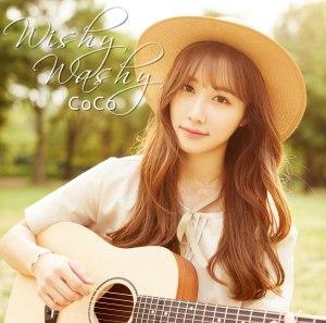 """Album art for CoCo's album """"Wishy Washy"""""""