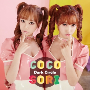 """Album art for CoCoSoRi's album """"Dark Circle"""""""