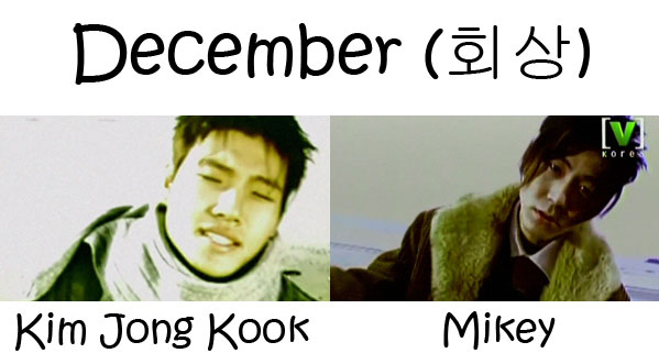 "The members of Turbo in the ""December"" MV"
