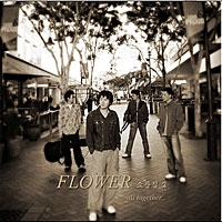 "Album art for Flower's album ""Sketchbook: All Together"""