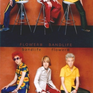 "Album art for Flower's album ""Bandlife"""