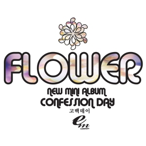 "Album art for Flower's album ""Confession Day"""