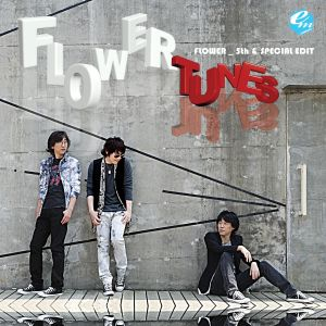 "Album art for Flower's album ""Flower Tunes"""
