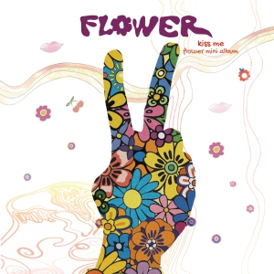 "Album art for Flower's album ""Kiss Me"""