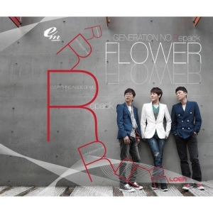 "Album art for Flower's album ""My Darling"""