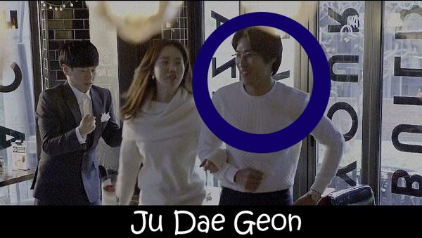 """Ju Dae Geon in Phenomenon's """"Fresh"""" MV"""