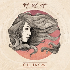 "Album art for Gil Hak Mi's album ""An Empty Room"""