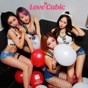 "Album art for Love Cubic's album ""Diet"""