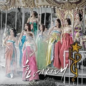 """Album art for LPG's album """"Filial Daughter's Generation"""""""