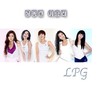 """Album art for LPG's album """"Jang Dang Geon Lee Hyo Ri"""""""