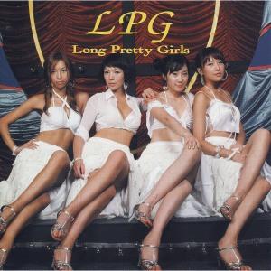 """Album art for LPG's album """"Long Pretty Girls"""""""