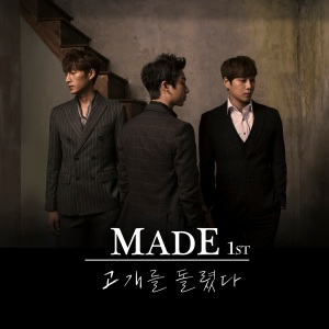 "Album art for MADE's album ""Made Story 1"""