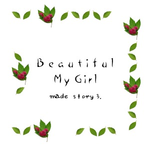 "Album art for MADE's album ""MADE Story 3: Beautiful Girl"""