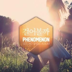 """Album art for Phenomenon's album """"Let's Walk"""""""