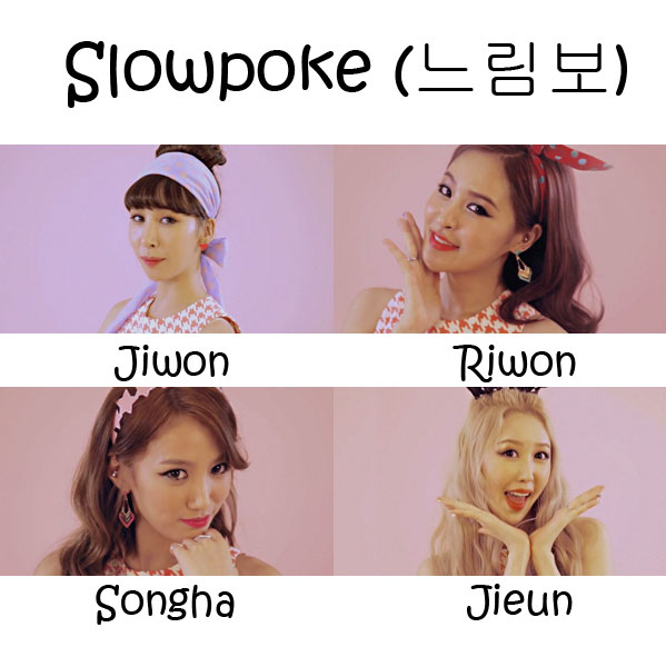 "The members of LPG in the ""Slowpoke"" MV"
