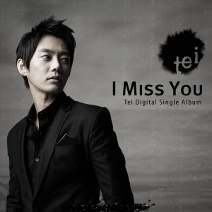 "Album art for TEI's album ""I Miss You"""