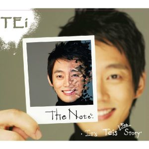 "Album art for TEI's album ""The Note"""